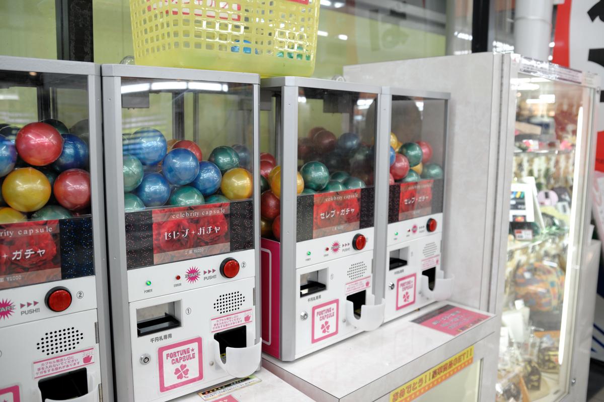 回1000円というと、子供 ...