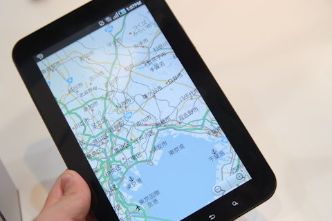 GALAXY TAB MAP