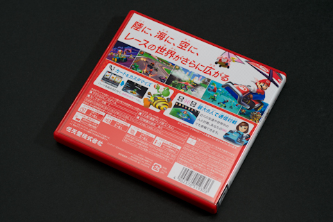 https://zapanet.info/blog/images/201111/mariokart7_04.jpg
