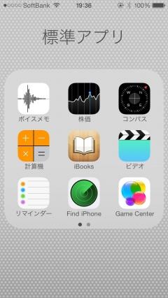 iOS7_01