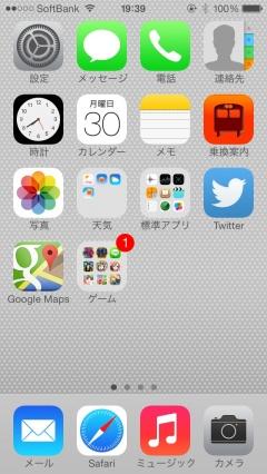 iOS7_05