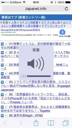 iOS7_08