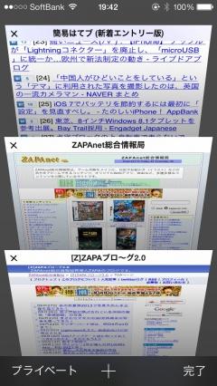 iOS7_09