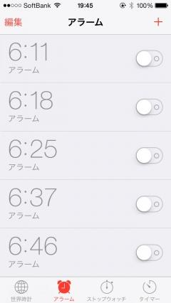 iOS7_13