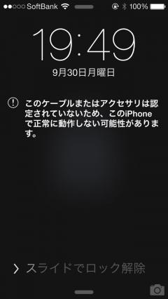 iOS7_14