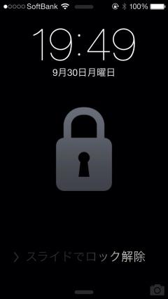 iOS7_15