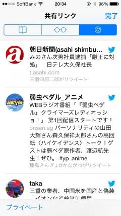 iOS7_18