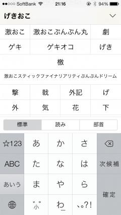 iOS7_19