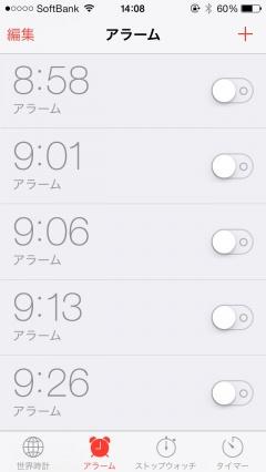 iOS7アラーム
