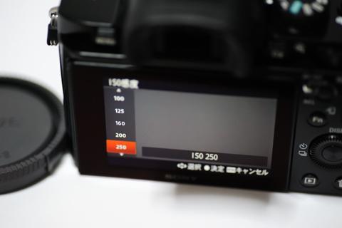 α7 ISO感度
