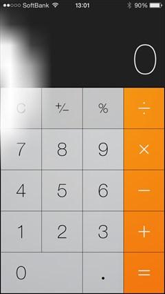 iOS7.1 電卓バグ