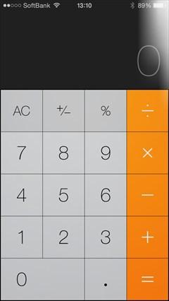 iOS7.1 電卓光漏れ