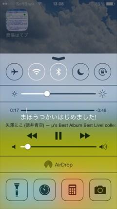 iOS7.1 滑る