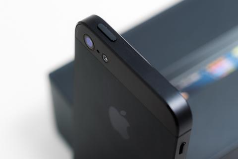 iphone5 sleepwakebutton
