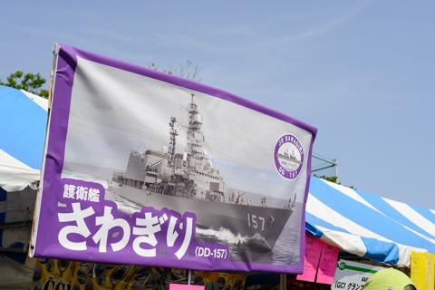横須賀カレーフェスティバル