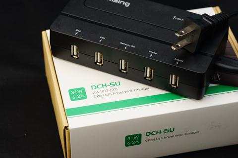 Lumsing DCH-5U