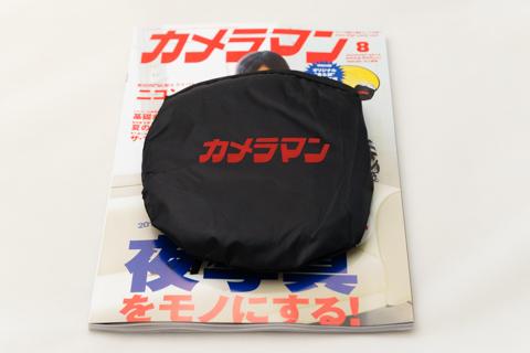 月刊カメラマン付録レフ板