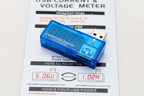 USB 簡易電圧・電流チェッカー
