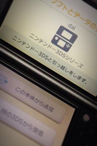 New ニンテンドー3DS LL