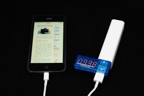 Aukey 3200mAh モバイルバッテリー PB-N10