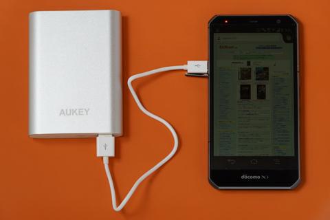Aukey モバイルバッテリー 10000mAh「Quick Charge 2.0」対応 PB-T1