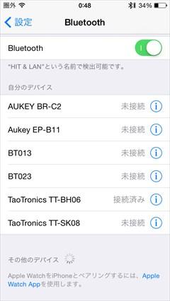 TaoTronics TT-BH06