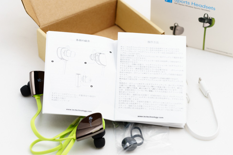 EC Technology H-07 イヤフォン
