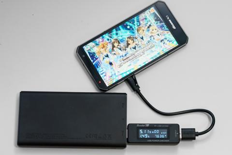 EasyAcc PB10000CF モバイルバッテリー