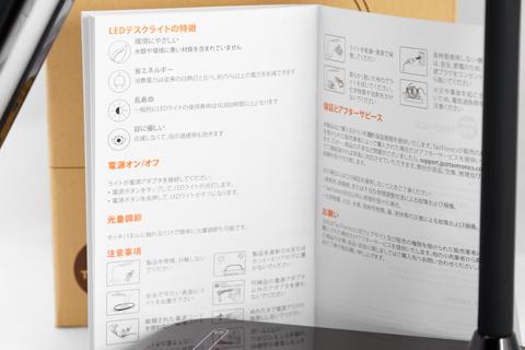 TaoTronics TT-DL11