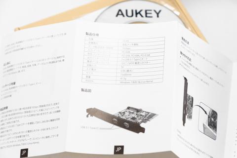 aukey ds-e5