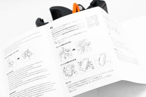 TaoTronics TT-SH013