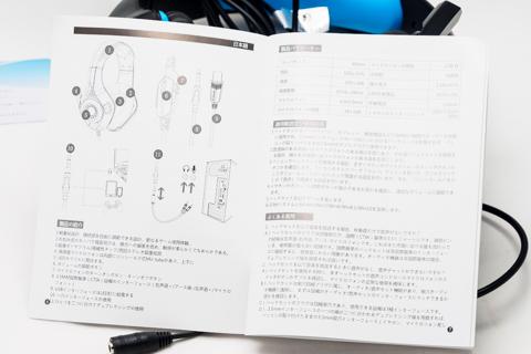 ARINO ゲーミングヘッドセット Beexcellent GM-1