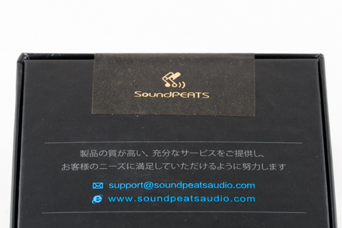 SoundPEATS Bluetooth 片耳 イヤホン D4