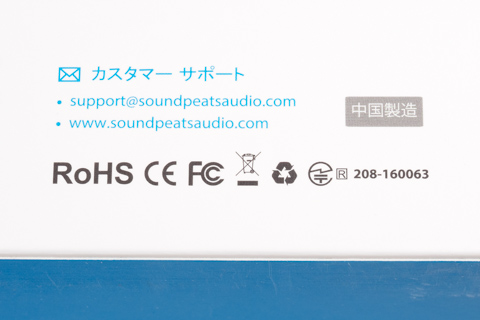 SoundPEATS Bluetooth スピーカー P4