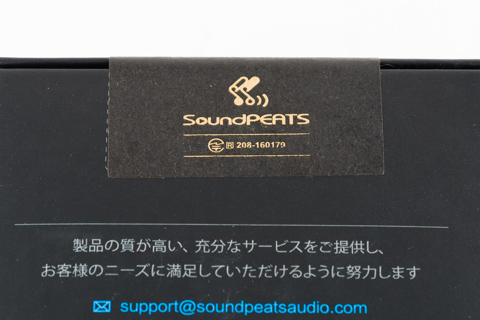 SoundPEATS Bluetooth イヤホン Q24