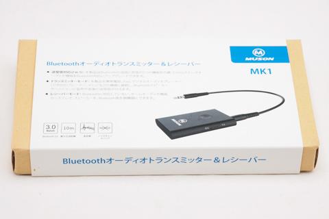 MUSON トランスミッター レシーバー 送受信機 MK1