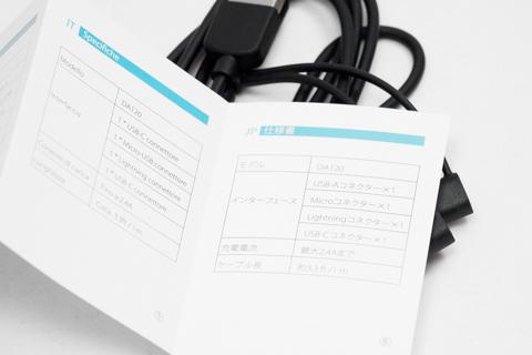 dodocool MFi認定 3in1 変換ケーブル DA120