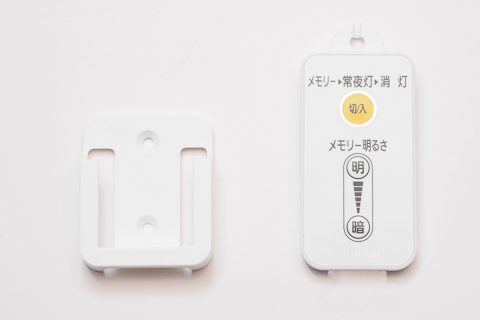 アイリスオーヤマ 蛍光灯 LED 丸型