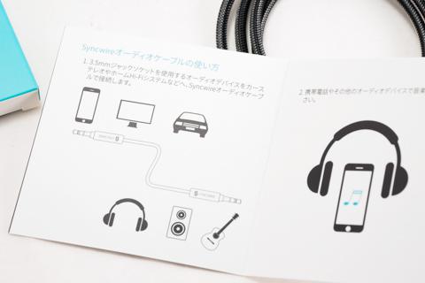Syncwire オーディオケーブル 標準3.5mm ステレオミニプラグ  1m