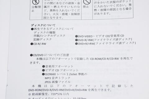 子供用 ポータブルDVDプレーヤー 9型  SDカード/USBメモリー対応