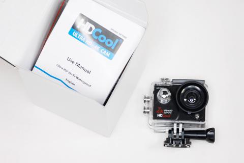HDCool HC7000