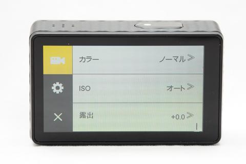 TEC.BEAN 4K 手振れ補正搭載アクションカメラ
