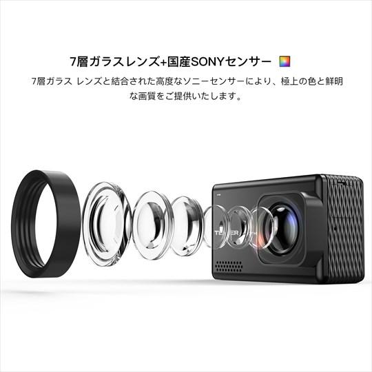 TENKER TENKER EX7000 PRO ソニーセンサー