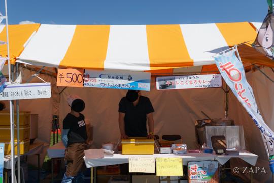 よこすかカレーフェスティバル2018