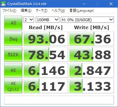 samsung microsd 64gb