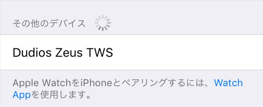 Dudios Zeus TWS