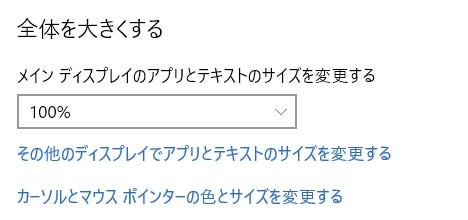 Windows10 フォント